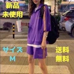 """Thumbnail of """"ジャージ セットアップ Mサイズ 韓国 ルームウェア パジャマ ダンス 上下"""""""