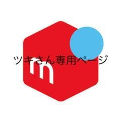 """Thumbnail of """"ツキさん専用ページ"""""""