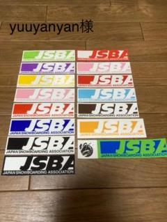 "Thumbnail of ""JSBA  ステッカー 15枚セット"""
