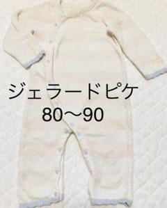 """Thumbnail of """"ジェラードピケのロンパース 80〜90サイズ長袖 中古難あり"""""""