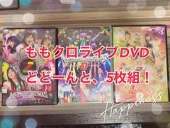 "Thumbnail of ""ももクロ ライブDVD 5枚組"""