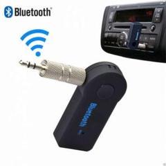 "Thumbnail of ""ミュージック レシーバー Bluetooth"""