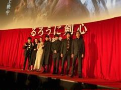 "Thumbnail of ""るろうに剣心 The Final ムビチケ(番号通知のみ)"""