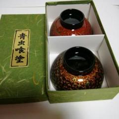 "Thumbnail of ""208 青虫食塗"""