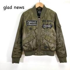 """Thumbnail of """"glad news⭐️ グラッドニュース ブルゾン MA-1 スカジャン カーキ"""""""