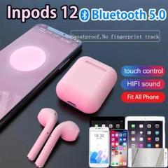 """Thumbnail of """"インポッズ Bluetooth ワイヤレス コードレス 防水イヤホン"""""""