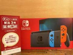 "Thumbnail of ""【極美品】Nintendo Switch 本体 新型 3年延長保証付き"""