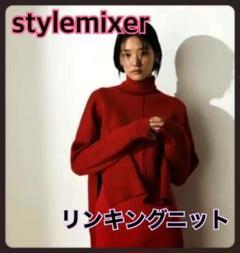 """Thumbnail of """"stylemixer スタイルミキサー リンキングニット レッド"""""""