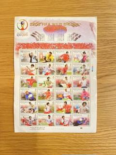 "Thumbnail of ""日韓ワールドカップ 2002 韓国の記念切手"""