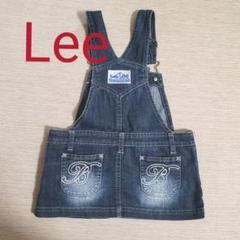"Thumbnail of ""Lee"""
