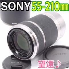 "Thumbnail of ""✨大迫力の望遠レンズ✨ソニー SONY E 55-210mm F4.5-6.3"""