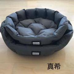 "Thumbnail of ""犬 ベッド 猫 ベッド マット オックスフォード 小型/中型/大型犬猫兼用'"""