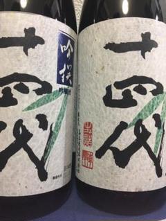 "Thumbnail of ""十四代 吟撰 2本 1800ml"""
