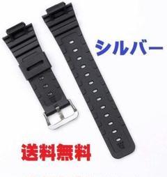"Thumbnail of ""新品 CASIO G-shock GW-M5610 時計 交換ベルト シルバー"""