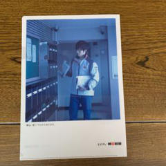 """Thumbnail of """"松坂桃李 クリアファイル"""""""