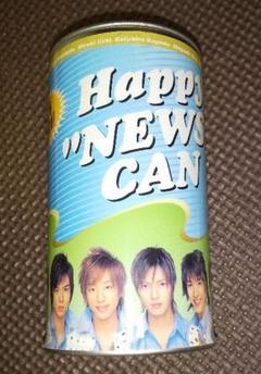 "Thumbnail of ""★NEWS★ハッピーニュース缶★Happy NEWS CAN★缶バッチ★"""