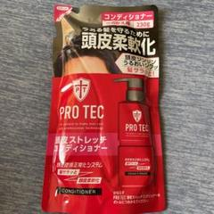 "Thumbnail of ""PROTEC 頭皮ストレッチコンデ 替え 230g"""