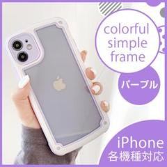 "Thumbnail of ""【iPhone11Pro】iPhoneケース・パープル 韓国 透明 携帯"""