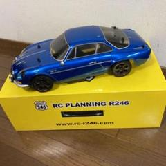 """Thumbnail of """"ガンベイド KYOSHO CUP EDITION2"""""""