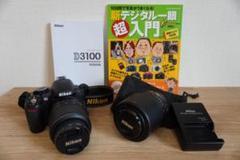 "Thumbnail of ""Nikon デジタル一眼レフ D3100  ダブルズームキット"""