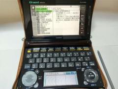 "Thumbnail of ""カシオ XD-D10000 南山堂医学用語辞典SD付"""