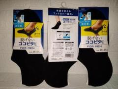 """Thumbnail of """"3足セット ココピタ メンズ フットカバー 深履き カラーブラック27~29cm"""""""