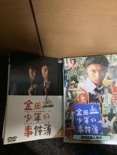 "Thumbnail of ""金田一少年の事件簿 DVDセット"""