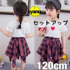 "Thumbnail of ""キッズ シンプルハートTシャツ&チェックスカートセットアップ 韓国子供服白120"""