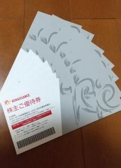 "Thumbnail of ""ルネサンス 株主優待 7枚"""