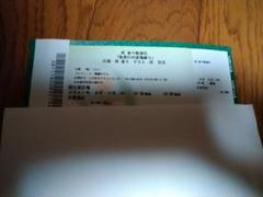 "Thumbnail of ""桂雀々 独演会 国立演芸場 ゲスト桂宮治"""