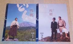 "Thumbnail of ""NHK 大河ドラマ 西郷どん 総集編 1・2 DVD 2枚 セット 完結 全巻"""