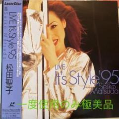 "Thumbnail of ""松田聖子L I VE It`s  Style'95  レーザーディスク 送料込み"""