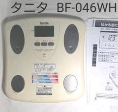 """Thumbnail of """"TANITA タニタ BF-046-WH 体重計"""""""
