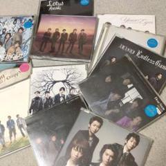 "Thumbnail of ""嵐 CD"""