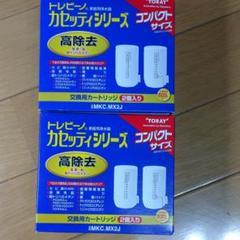 "Thumbnail of ""TORAY トレビーノカセッティシリーズ MKC.MX2J 600mlタイプ"""
