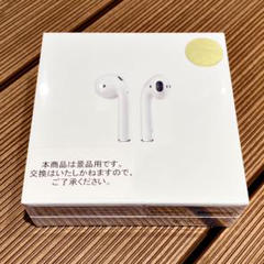"Thumbnail of ""Apple AirPods 第二世代"""