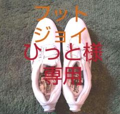 "Thumbnail of ""【未使用】ゴルフシューズ フットジョイ 24cm"""