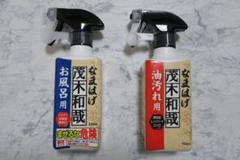 """Thumbnail of """"茂木和哉 なまはげ(お風呂用、油汚れ用)"""""""
