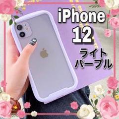 """Thumbnail of """"シンプル シリコンiPhoneケース 耐衝撃 ライトパープル スマホケース 12"""""""