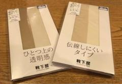 "Thumbnail of ""靴下屋 M〜Lサイズ ストッキング 2足セット"""