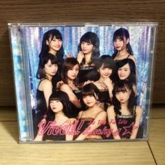 "Thumbnail of ""ふわふわ viva!!Lucky4"""