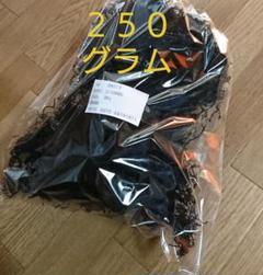 """Thumbnail of """"福岡県産 天然 国産 乾燥 ひじき 250グラム"""""""