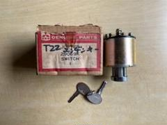 "Thumbnail of ""ミツビシ 三菱純正部品 ジュピター T22"""