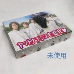 "Thumbnail of ""ヤマトナデシコ七変化 DVD-BOX〈6枚組〉"""