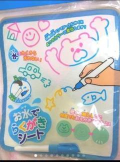 """Thumbnail of """"セリア お水でらくがきシート 水ペン付き"""""""