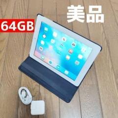 "Thumbnail of ""即日発送可 美品 apple iPad 第2世代  64GB 9.7インチ大画面"""