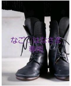 """Thumbnail of """"アンティカ  本革ブーツ  ブラック"""""""