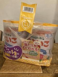 """Thumbnail of """"フォローアップミルク 大缶2つ"""""""