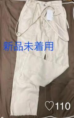 "Thumbnail of ""細肩紐付きパンツ レイカイズン"""