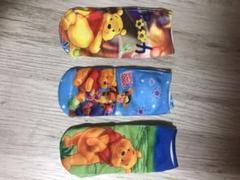 "Thumbnail of ""3足セット★キッズくつしたwinnie the Pooh 子供靴下 6歳〜9歳用"""